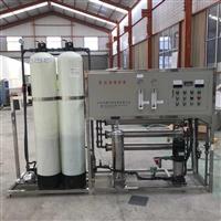濰坊水廠設備純凈  水處理設備公司 純凈水設備廠家直銷
