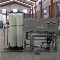 淄博純凈水設備  礦泉水設備 反滲透設備設備廠家直銷