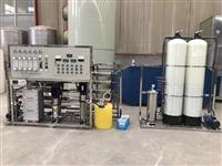德州純凈水設備   水處理設備   桶裝水設備廠家直銷