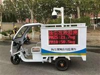重庆万州移动式巡逻监管系统,自主研发厂家