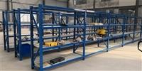 無錫貨架源頭生產廠家 BG真人和AG真人承載大質保長達10年 可按需定製送安裝