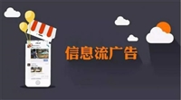 网络广告投放服务_协晨传媒