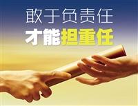 企业广告投就找_协晨传媒