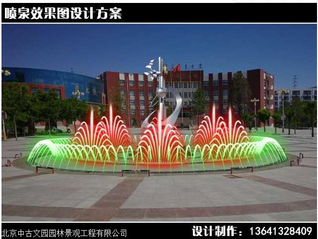广场音乐喷泉 古建牌楼古牌坊