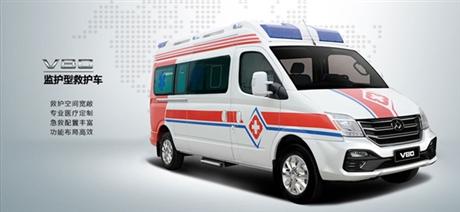 江苏救护车出租公司-高效专业