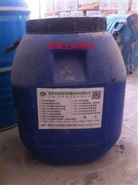江津混凝土养护液50公斤装多少钱