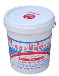 江津厂家大量生产 水泥基防水涂料 量大优惠