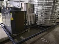 安徽供應空氣能熱水一體機廠家直銷 美容空氣源熱泵熱水系統