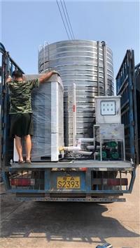 工廠宿舍5匹一體機空氣能熱水器24小時高效恒溫