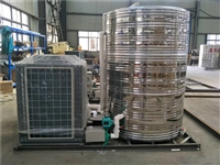 項目部一體機空氣能熱水器批發 熱泵熱水工程一體機
