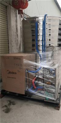 安徽供應空氣能熱水一體機批發 熱泵熱水工程一體機