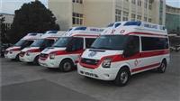 广州市120救护车出租费用