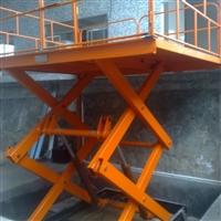 液压固定式升降机厂固定式升降机