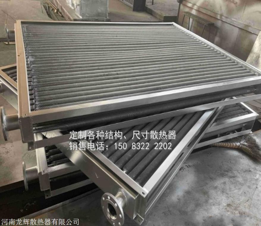 工業翅片管散熱器_蒸汽翅片管散熱器的選型
