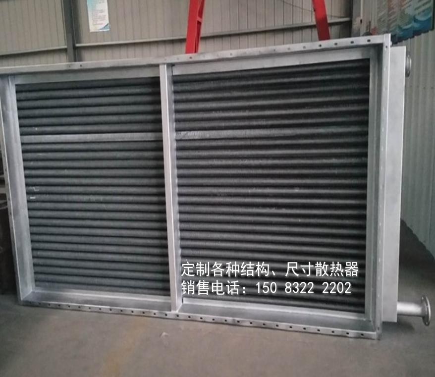 蒸汽翅片管散熱器_工業用蒸汽散熱器_工業散熱器