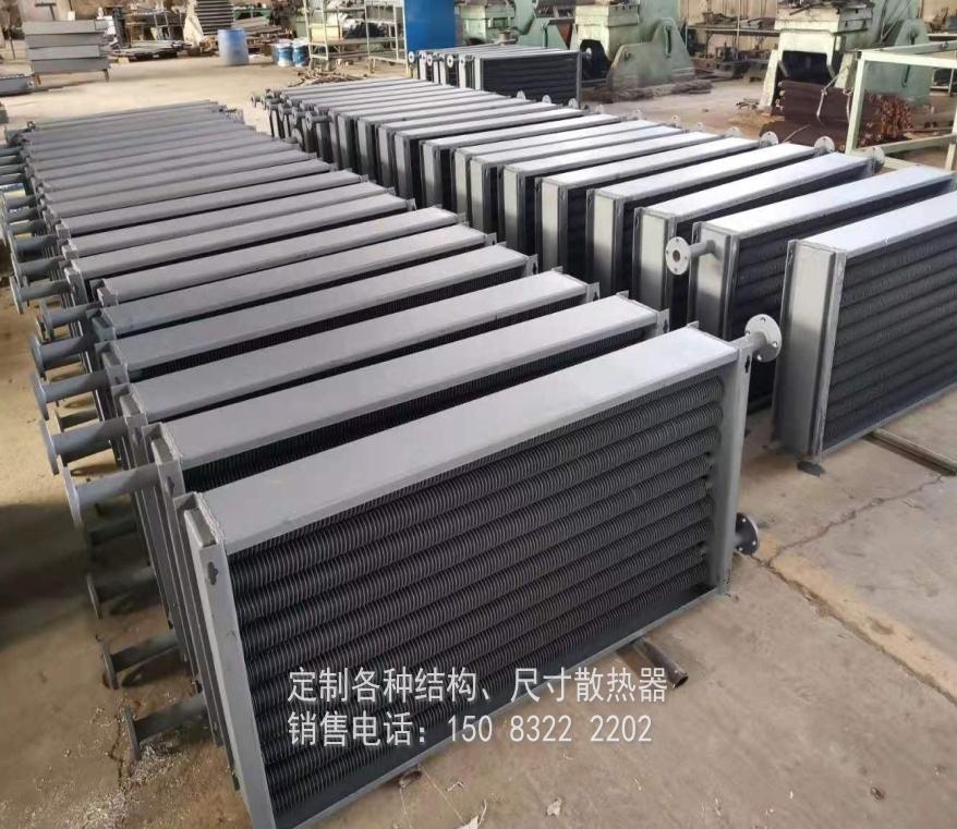 工業翅片管散熱器_工業用蒸汽散熱器_型號結構