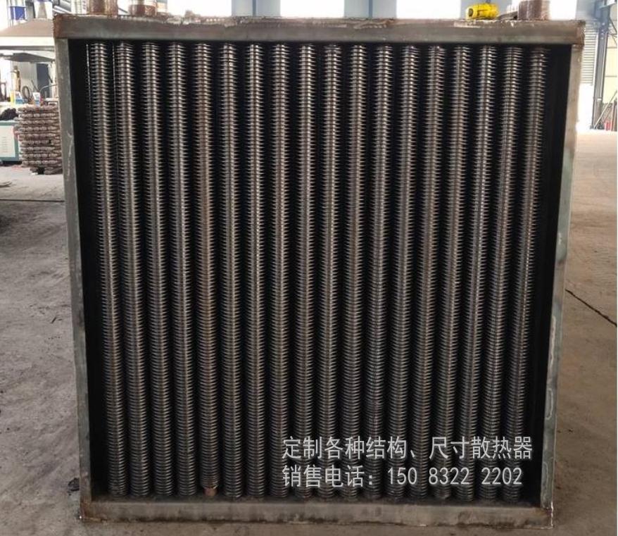 工業用蒸汽散熱器_蒸汽烘干散熱器_蒸汽翅片管散熱器