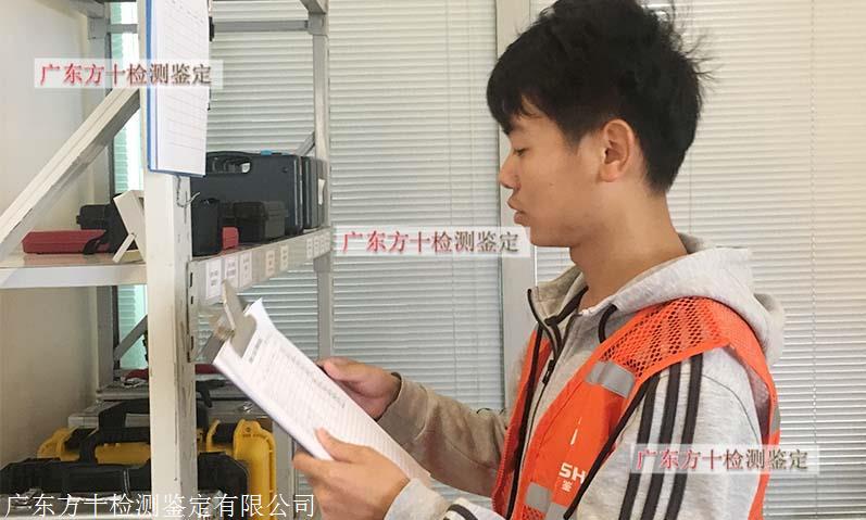 龙华幼儿园抗震鉴定中心机构