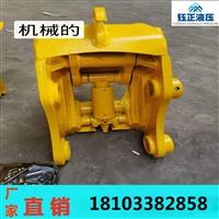 黑龍江 挖掘機屬具 液壓快速連接器 廠家加工價格優惠