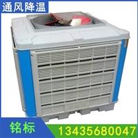 环保空调 工业空调 节能环保空调