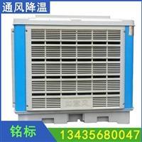 环保空调 工业空调 地下水空调