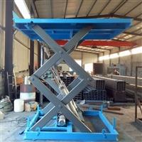 固定式升降机厂剪叉固定式升降机