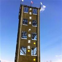 绵阳消防支队训练塔