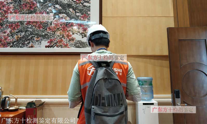 房屋安全性检测鉴定 广东省房屋鉴定中心