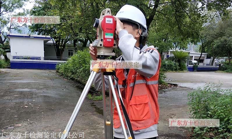 房屋质量检测鉴定,荔湾区权威检测机构