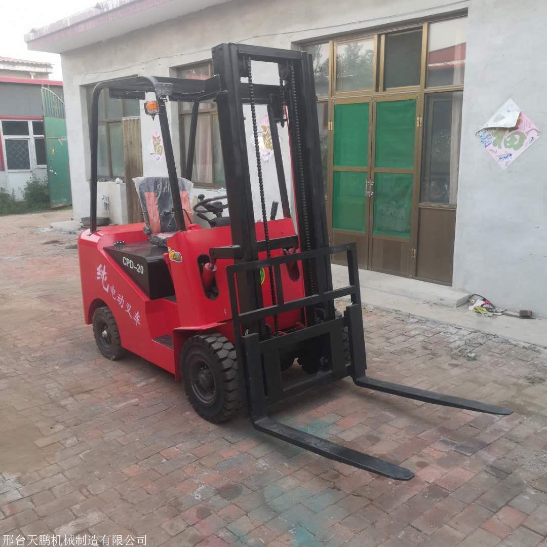 2吨电动叉车电动叉车租赁电动叉车蓄电池