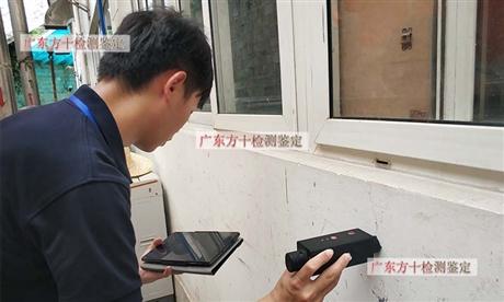 龙华幼儿园抗震鉴定公司排名