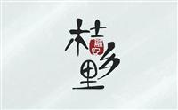 上海閘北區LOGO設計公司哪家好
