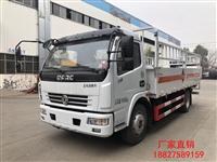 重庆供应 5.5吨东风易燃气体厢式/栏板车