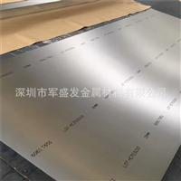 国标A6063铝棒 A6061铝板  6063氧化铝板 环保铝管 大小精密铝棒