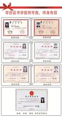 川師小自考工商企業管理文憑助學班