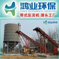 矿山污泥干堆设备 浓缩一体带式压滤机 矿山泥浆压榨机