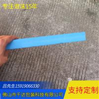 南縣藍色泡沫板大型廠家 定制