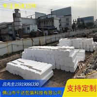 沅江工地回填泡沫板訂制 廠家供應