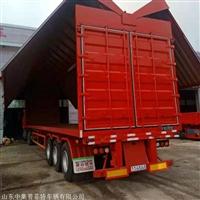 13米飞翼开启厢式车生产厂家地址 精心制造