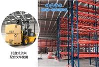 宜興貨架廠家免費測量設計 簽單送運輸安裝 質保十年更放心