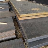 花都區A3鋼板 45號鋼板 Q345B鋼板各種材質鋼板批發零售
