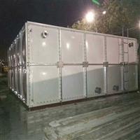 潮州组合式水箱 玻璃钢水箱厂家组合水箱包安装吗