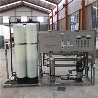 臨沂水處理設備   純化水設備   去離子設備廠家直銷