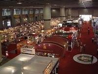 2020亚洲上海消费电子礼品展