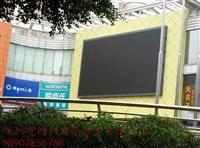 LED显示屏售后服务有保障P4户外全彩宁波市