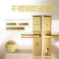不锈钢超薄酒店锁宾馆锁感应锁公寓客房ic卡锁刷卡锁木门锁智