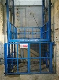 地下室升降货梯 仓库升降货梯 厂房液压升降货梯  工地简易升降货
