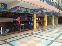 東莞市塘廈UG模具設計培訓學校,塘廈松博UG產品設計培訓學校