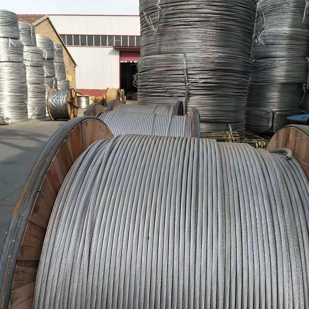 钢芯铝绞线厂家山东大征JL/G1A-240/30规格齐全
