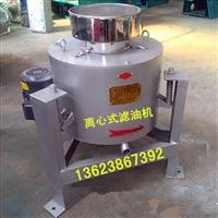 离心式滤油机,花生榨油机,菜籽电加热炒锅100型,液压香油机